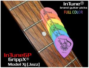 11_ProductsGrippX-XjFC